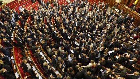 Складено рейтинг сотні кращих законотворців Верховної Ради за всю історію незалежності України