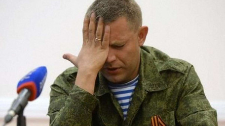 Бойовики «ДНР» ввели санкції проти Порошенка і Коломойського