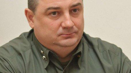 У Львові представили нового керівника Західного регіону Держприкордонслужби
