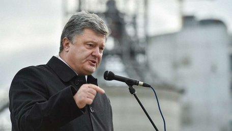 Порошенко пообіцяв українцям чотири роки без виборів
