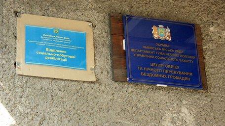 У Львові безпритульні зможуть взяти участь у виборах