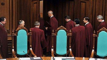КСУ відклав розгляд закону про люстрацію на невизначений термін