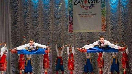 У Львові втретє відбудеться міжнародний вокально-хореографічний фестиваль «Самоцвіти»