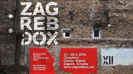 Декілька українських фільмів візьме участь у кінофестивалі у Загребі