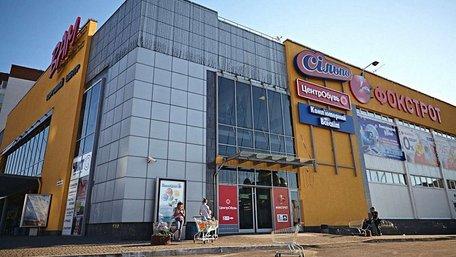 У Львові «замінували» всі супермаркети мережі «Сільпо»