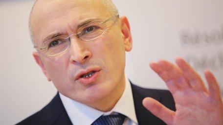 Інтерпол відмовився оголошувати Ходорковського в розшук
