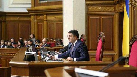Рада прийняла закон, що дозволяє партіям виключати кандидатів зі списків після виборів