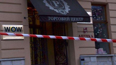 Інформація про замінування львівського торгового центру не підтвердилася