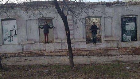 У Маріуполі вкрали вуличний арт-проект харківського художника