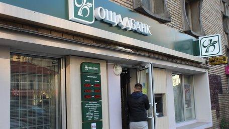 «Ощадбанк» через суд вимагає $7 млн у «Концерну  Стирол» Дмитра Фірташа
