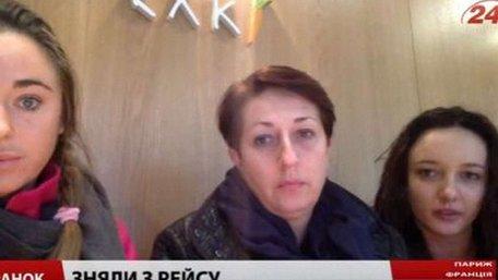 У Парижі з літака, який прямував до США, зняли 24 українців