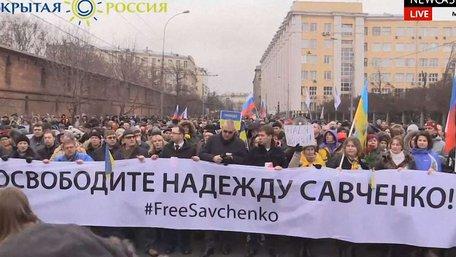 Під час ходи пам'яті Бориса Нємцова у Москві росіяни заспівали гімн України