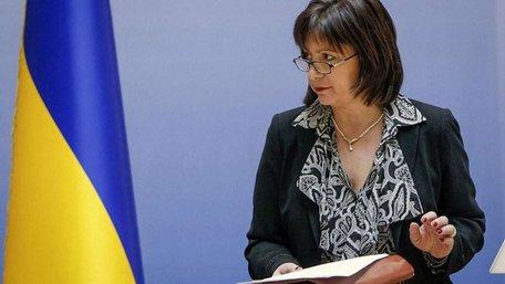 Мінфін анонсував першу в історії України перевірку соціальних виплат