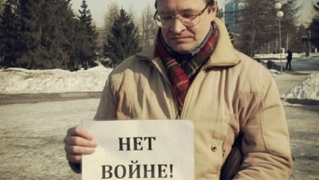 Росіянин поскаржився в Європейський суд через вирок за репост «Правого сектора» в соцмережі