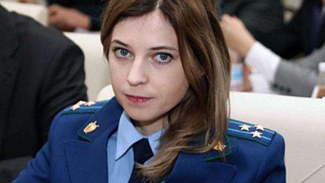 Псевдопрокурор Криму заборонила діяльність Меджлісу
