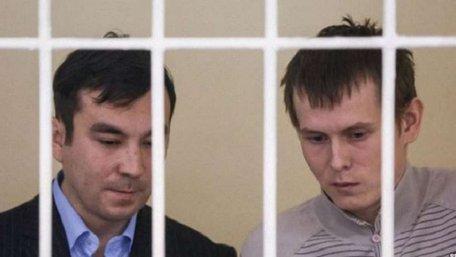 Російських ГРУшників засудили до 14 років в'язниці з конфіскацією