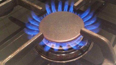 Віднині почала діяти єдина ціна на газ для населення і промисловості
