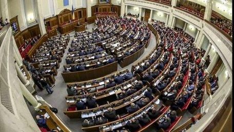 З вересня Верховна Рада ухвалюватиме закони лише 21 годину на місяць