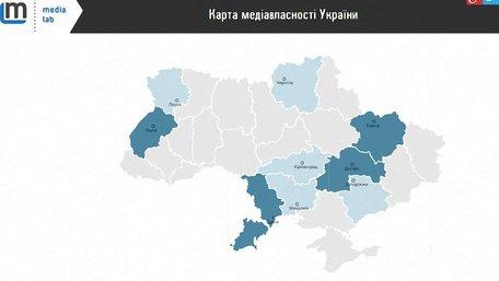 У Львові презентували інтерактивну карту медіавласності України