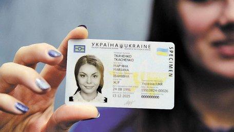 Порошенко підписав закон про внутрішні біометричні паспорти