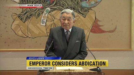 Імператор Японії зрікається престолу