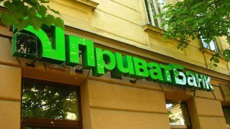 ГПУ розслідує законність освоєння  ₴19 млрд рефінансування у «Приватбанку»