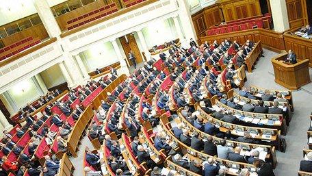У липні депутатам виплатили понад ₴2,6 млн відпускних
