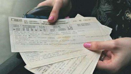 «Укрзалізниця» планує змінити систему бронювання залізничних квитків