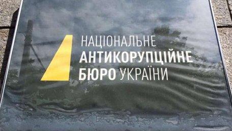 СБУ викрила на корупції заступника начальника відділу НАБУ