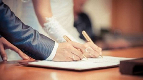 Відсьогодні в Шевченківському гаю діє експрес-реєстрація шлюбу