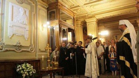 У Львівській опері освятили барельєф Шептицького
