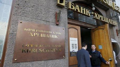 У ФГВФО заявили про ризик втрати ₴2 млрд банку «Хрещатик»