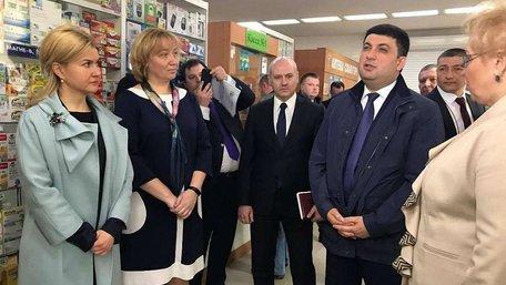 Володимир Гройсман обіцяє розширювати дію програми «Доступні ліки»