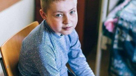 На порятунок 10-річного хлопчика з Червонограда зібрали майже ₴4 млн