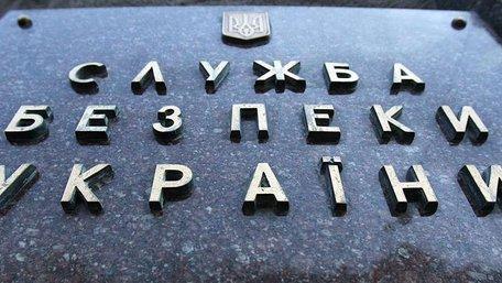 СБУ затримала на Київщині організаторів схеми нелегальної міграції