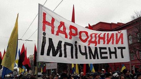 У Києві прихильники Саакашвілі вийшли на марш за імпічмент президента