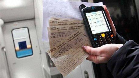 УЗ пообіцяла за 1,5 місяця запровадити онлайн-продаж квитків на міжнародні рейси