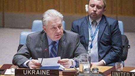 Україна офіційно прокоментувала свою позицію щодо статусу Єрусалима
