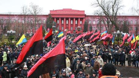 У Києві розпочався марш за імпічмент, організований прихильниками Саакашвілі