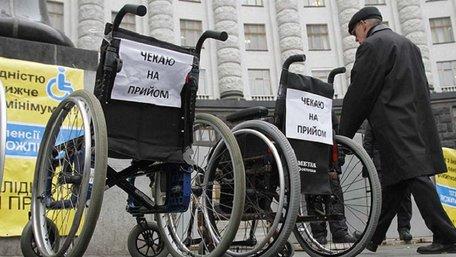 Роботодавців оштрафували на ₴800 млн через брак робочих місць для людей з інвалідністю