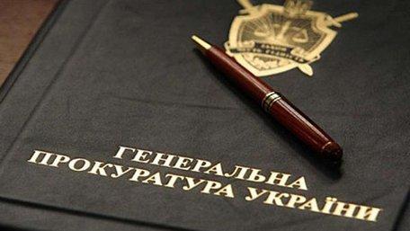 У Генпрокуратурі пояснили, чому «Інтерпол» відмовляє у розшукові колишніх українських чиновників