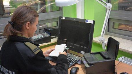 У Польщі затримали українку, яка шість разів змінила прізвище, щоб уникнути покарання