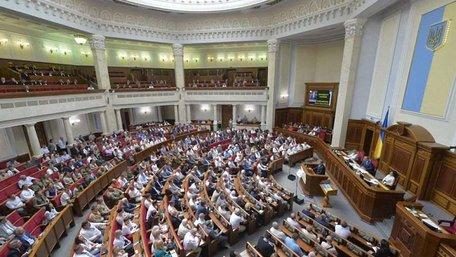Верховна Рада ухвалила закон про моніторинг публічних закупівель