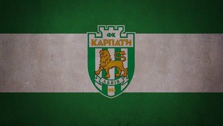 «Карпати» позбавили трьох очок та заборонили трансфер гравців