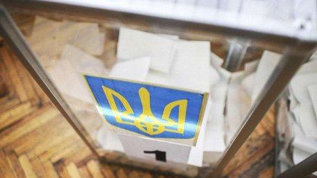 У двох новостворених ОТГ на Львівщині відбуваються вибори