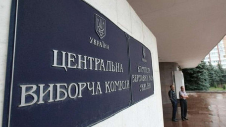 ЦВК запропонувала прискорити підрахунок голосів на виборах