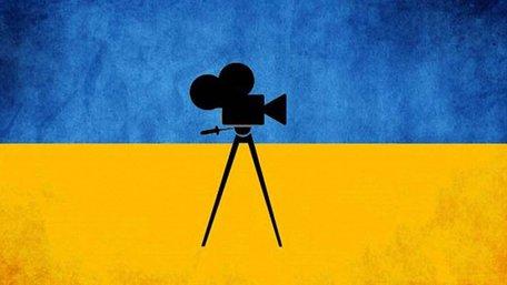 У 2017 році Держкіно профінансувало створення 106 фільмів на суму ₴488 млн