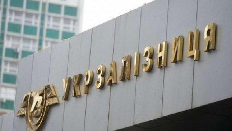 ПАТ «Укрзалізниця» у 2018 році планує звільнити майже 3 тис. управлінців