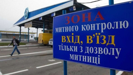 Найчастіше Україну відвідують молдавани, білоруси та росіяни