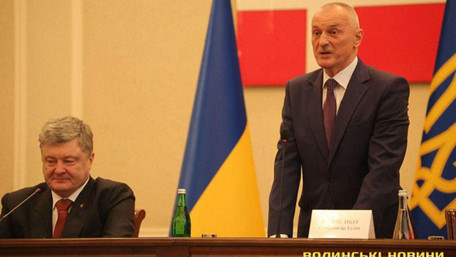 Петро Порошенко призначив нового голову Волинської ОДА